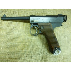 Japanese Type 14 M14 Nambu Pistol Small Guard