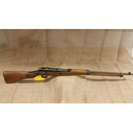 Arisaka Type 99 Last Ditch Kokura Arsenal Series 21 Rifle