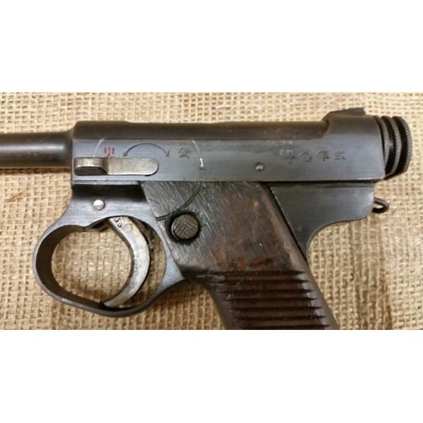 Japanese Type 14 M14 Nambu Pistol 1940