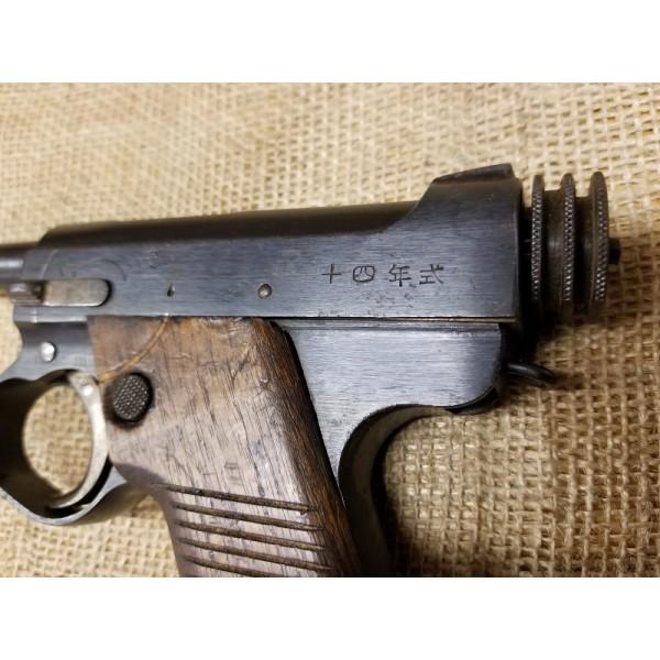 Japanese Type 14 M14 Nambu Pistol 1943 with Holster