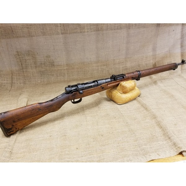 Arisaka Type 99, Last Ditch Rifle, not matching