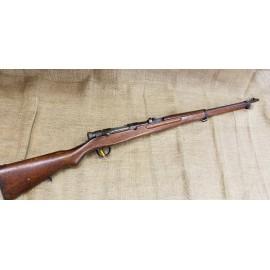 Arisaka Trainer Rifle Smooth Bore Single Shot