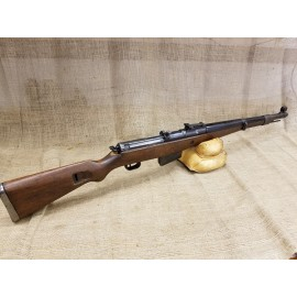 German G41 DUV 43 8mm rifle