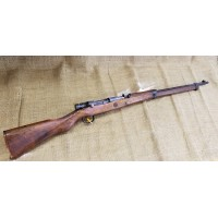Arisaka Type 99 Series 8 Rifle Nagoya