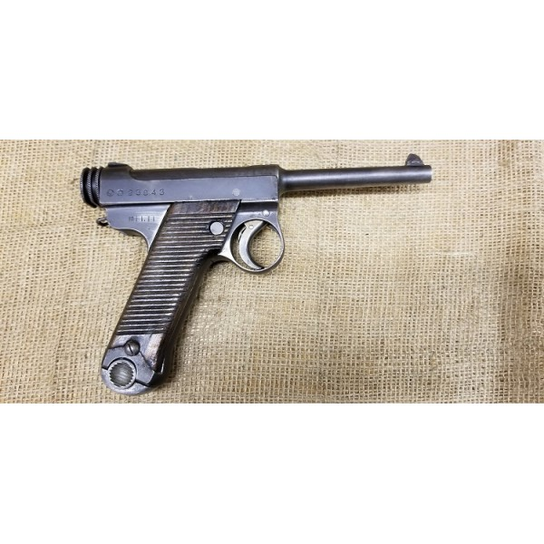 Japanese Type 14 M14 Nambu Pistol With Holster 1936