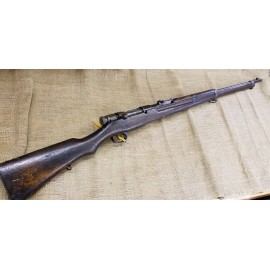 Arisaka trainer rifle smooth bore repeater