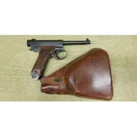 Japanese Type 14 M14 Nambu Pistol 1942